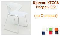 Конференц кресло KICCA модель KC2