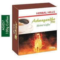 Хербал кофе + Ашвагандха- увеличивает энергию и  омолаживает. / Ashwagandha Plus Coffee Antistress & Revitalis