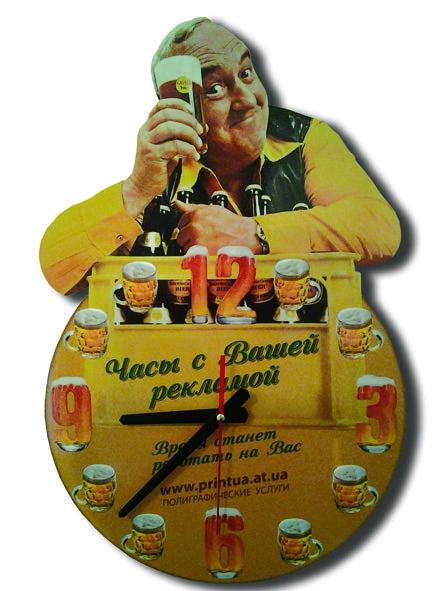 Часы сувенирные для пивбара