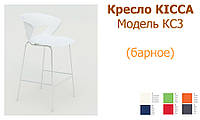 Конференц кресло KICCA модель KC3