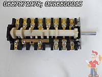 Переключатель режимов конфорки для электрической плиты Гефест модели 2140, 1140, 6140 ( 7 положений)
