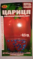 Семена перца Царица (0,5 грамм) ТМ VIA плюс