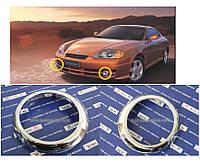 Hyundai Tiburon 2003-04 хромовые накладки на туманки противотуманные фары Новые Оригинал