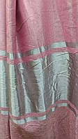Блекаут (розов+стальной) с атласом верх и низ
