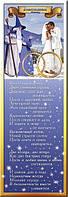 Топ! Подарочная яркая Грамота-папирус Властелинам колец 66х22 см, Свадебная