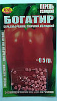 Семена перца Богатырь (0,5 грамм) ТМ VIA плюс
