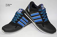 Мужские спортивные кроссовки Adidas ZX 750 из натуральной кожи
