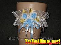 Свадебная подвязка для невесты П-204