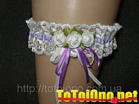 Свадебная подвязка для невесты П-113