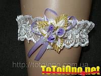 Свадебная подвязка для невесты П-110