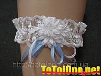 Свадебная подвязка для невесты П-105