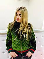 Женская модная куртка - бомбер (4 цвета)