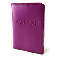 Обложка на паспорт ST-18 (фуксия)