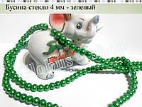 "Бусина "" Стекло "", 4 мм  зеленая"