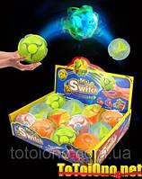 Mini Switch светящийся мяч