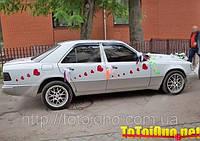Набор магнитов-сердечек для украшения авто