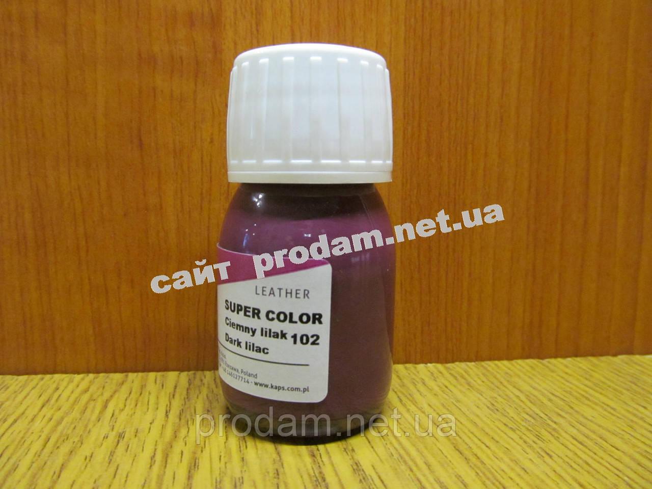 Капс краска для кожи