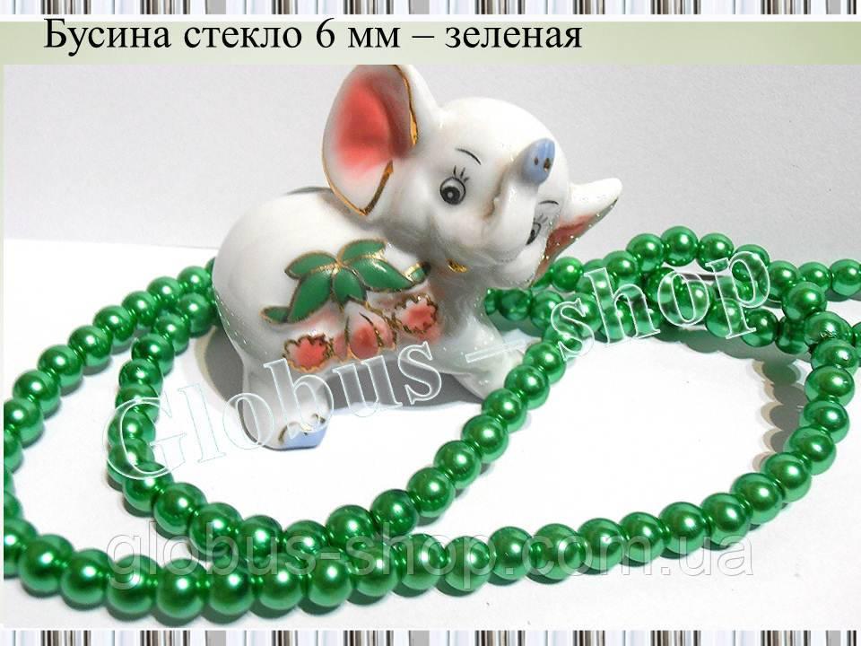 """Бусина """" Стекло """", 6 мм  зеленый"""