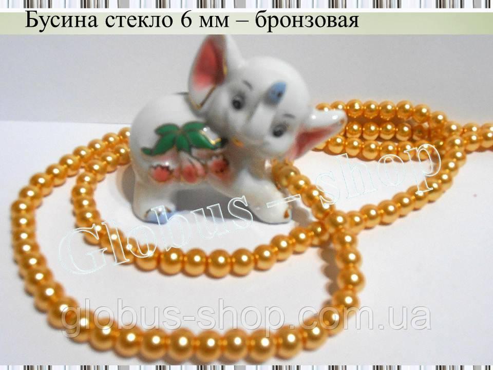 "Бусина "" Стекло "", 6 мм  бронзовая"