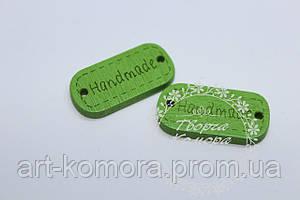 "Деревянная бирка ""Handmade"", зеленая. Размер 24 х 12 мм"