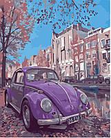 Картина раскраска. Фиолетовое авто