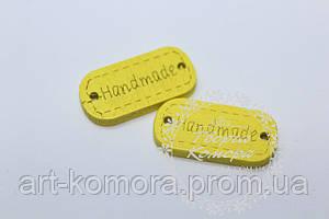 """Деревянная бирка """"Handmade"""", желтая. Размер 24 х 12 мм"""