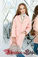 Персиковое детское кашемировое пальто для девочки-подростка.