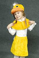 Детский карнавальный костюм  Уточка