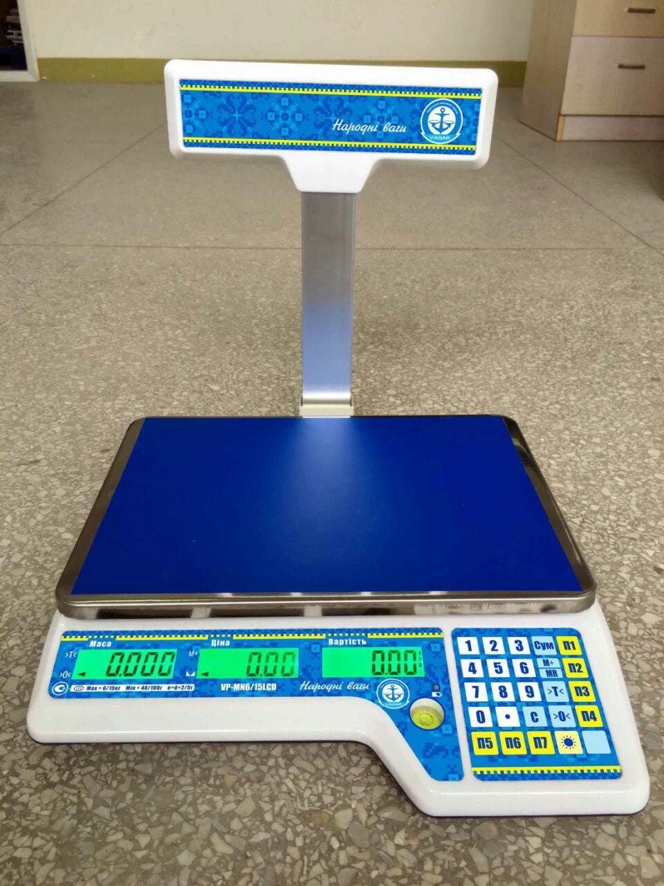 Весы со стойкой для розничной торговли Вагар VP-M 15 кг (320*220 мм)