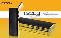 Внешний аккумулятор Power Bank 12000 mAh Remax Proda star talk PPP-11, black