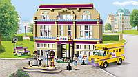 Lego  лего Friends Школа исполнительского искусства в Хартлейке 41134