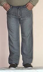 Джинсы мужские летние большого размера LONGLI
