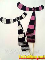 2 шарфика | Свадебная фотобутафория, аксессуары для фотосессии