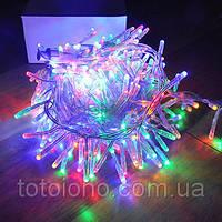 Гирлянда LED мульти разноцветная 100 лампочек