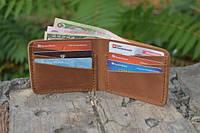 Мужской бумажник классика компакт 3009 (Cветло коричневый)