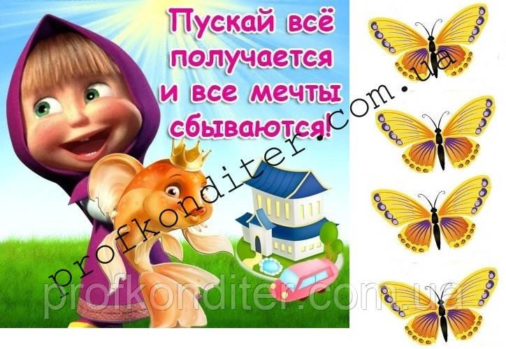 """Вафельная картинка """"Маша и медведь"""" - 5"""