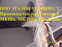 Продам МКЭШвнг-LS, МКЭКШвн-FRLS, МКЭКШВнг-хл в Украине