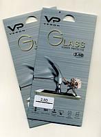 Защитное стекло для iPhone 5/5S задняя панель с закругленными краями (2.5D)