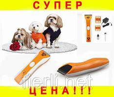 Машинка  для стрижки животных Professional Pet Clipper BZ-806 аккумуляторная