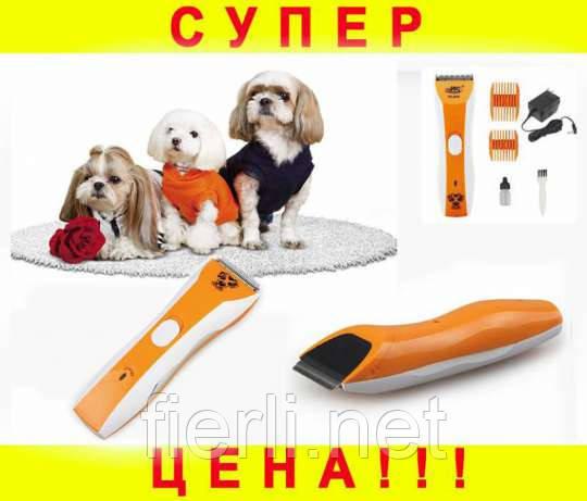 Аккумуляторная машинка триммер для стрижки животных собак и кошек Professional Pet Clipper BZ-806 - ЧП Аникина: мир интересных вещей в Харькове