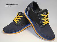Мужские осенние кроссовки Vitex из натуральной кожи для активных людей