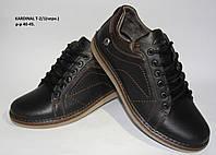 Мужские комфортные туфли Kardinal из натуральной турецкой кожи