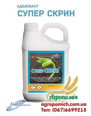 Адъювант СУПЕР СКРИН