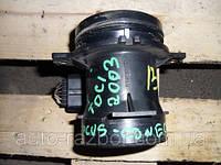Расходомер воздуха (Система впуска и выпуска)Ford (Форд )Connect  tdci2002-2009(Focus)