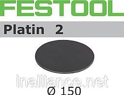 Шлифовальные круги Platin 2 STF D150/0 S500 PL2/15 Festool 492369
