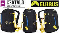 Рюкзак трекинг - городской Elbrus  CERTALO 25л. Отличное качество. Практичный дизайн. Купить. Код: КДН1519