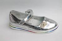 Детские туфельки для девочек весна 2017 от фирмы EEB.B C1512 Серебро (8пар, 26-31)