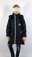 Куртка-пальто парка демисезонное подростковое для девочки 7-10 лет,темно синее
