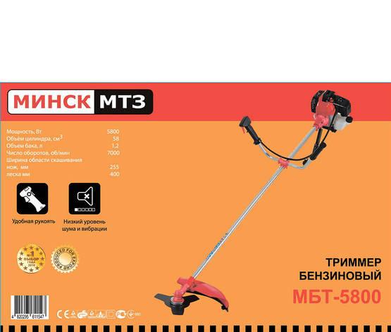 Мотокоса Минск МТЗ МБТ-5800, фото 2