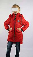 Куртка-пальто парка демисезонное подростковое для девочки 7-10 лет,красное